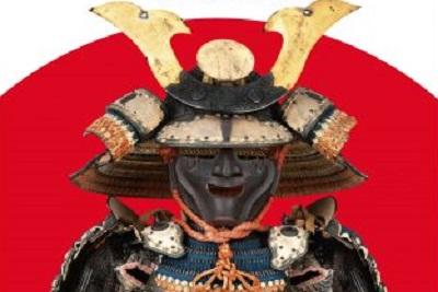 Plakat-Samurai-320x453--
