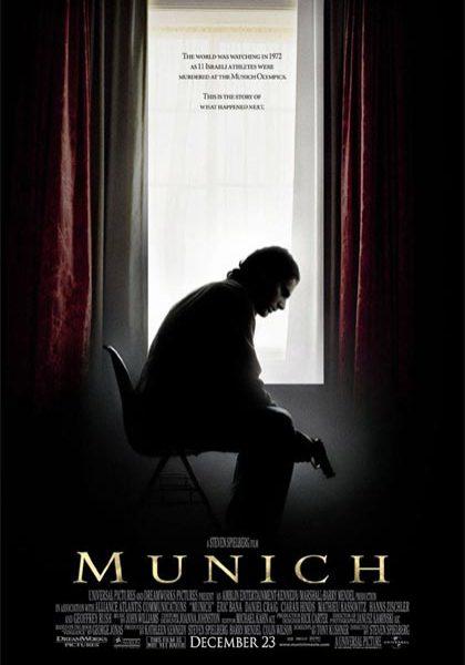 munich-film